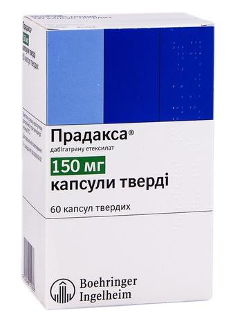 Прадакса капсули 150 мг 60 шт