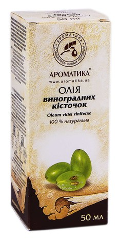 Ароматика Олія виноградних кісточок 50 мл 1 флакон