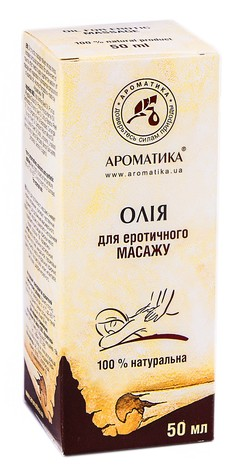 Ароматика Олія для еротичного масажу 50 мл 1 флакон
