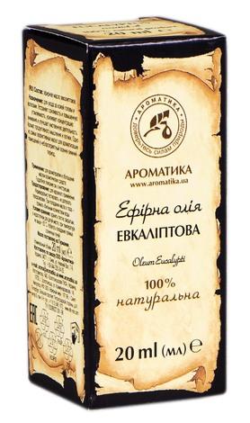 Ароматика Олія ефірна евкаліптова 20 мл 1 флакон