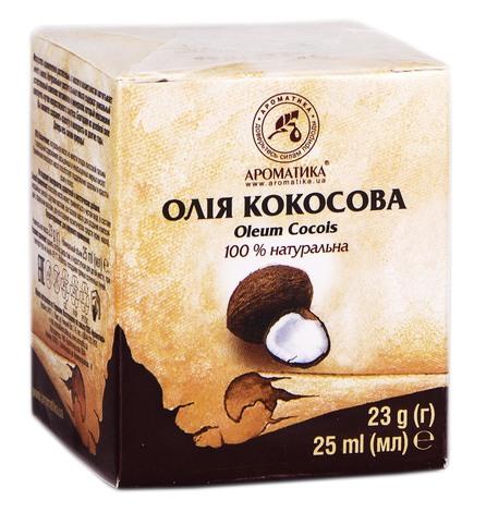Ароматика Олія кокосова 25 мл 1 банка