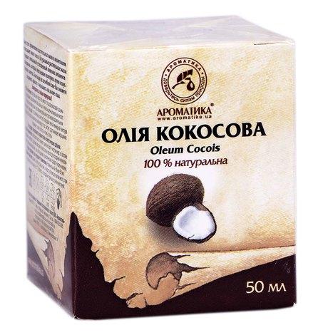 Ароматика Олія кокосова 50 мл 1 флакон