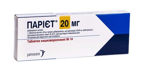 Парієт таблетки 20 мг 14 шт