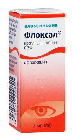 Флоксал краплі очні 0,3 % 5 мл 1 флакон