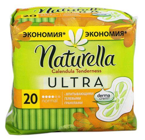 Naturella Ultra Normal Calendula Tenderness Прокладки гігієнічні 20 шт