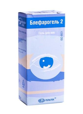 Блефарогель 2 гель для повік 15 г 1 флакон
