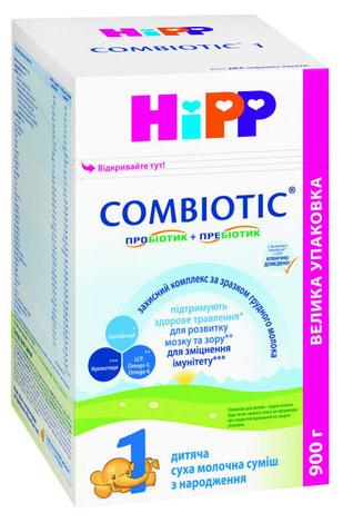 HiPP Combiotic 1 Дитяча суха молочна суміш з народження 900 г 1 коробка