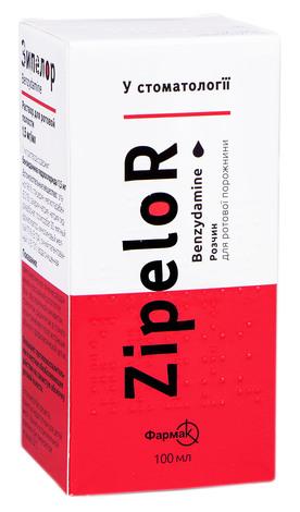 Зіпелор розчин для ротової порожнини 1,5 мг/мл 100 мл 1 флакон