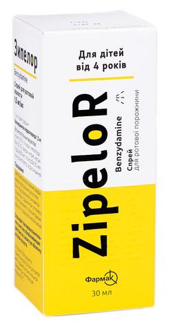 Зіпелор спрей для ротової порожнини 1,5 мг/мл 30 мл 1 флакон