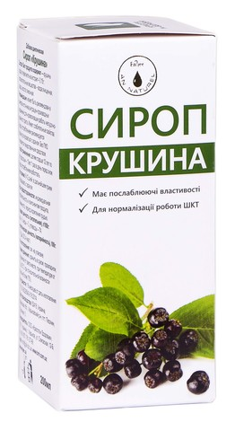 Крушина сироп 200 мл 1 флакон