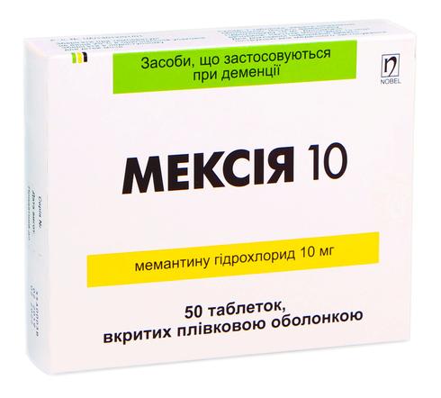 Мексія таблетки 10 мг 50 шт