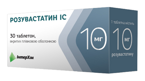 Розувастатин ІС таблетки 10 мг 30 шт