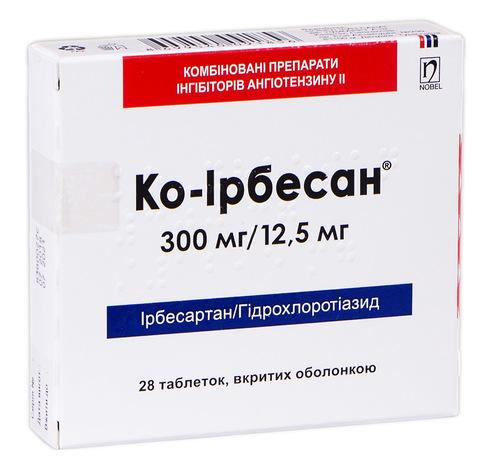 Ко-Ірбесан таблетки 300 мг/12,5 мг  28 шт