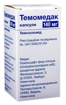 Темомедак капсули 140 мг 5 шт