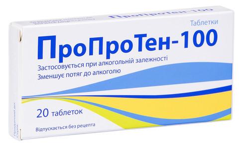 ПроПроТен-100 таблетки 20 шт
