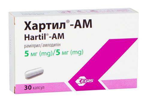 Хартил АМ капсули 5 мг/5 мг  30 шт