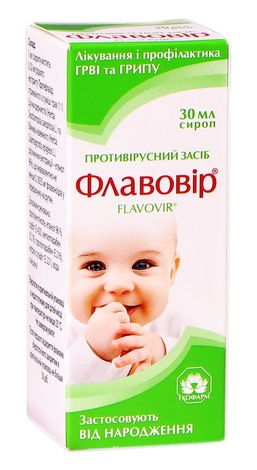 Флавовір сироп 30 мл 1 флакон