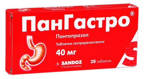 ПанГастро таблетки 40 мг 28 шт