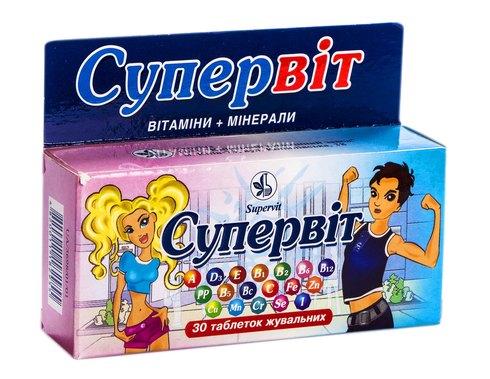 Супервіт таблетки жувальні 30 шт