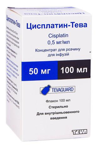 Цисплатин Тева концентрат для інфузій 50 мг 100 мл 1 флакон