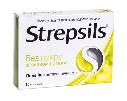 Стрепсілс Без цукру зі смаком лимона льодяники 16 шт