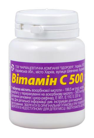 Вітамін С таблетки жувальні 500 мг 30 шт