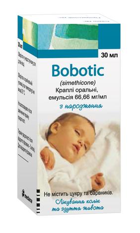 Боботик краплі оральні 66,66 мг/мл 30 мл 1 флакон