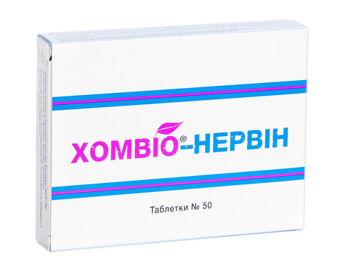 Хомвіо-Нервін таблетки 50 шт
