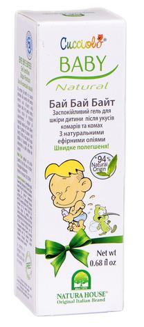 Бай Бай Байт Гель заспокійливий для шкіри дитини після укусів комарів та комах 20 мл 1 туба