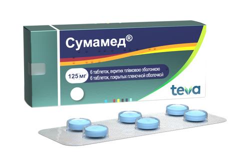 Сумамед таблетки 125 мг 6 шт