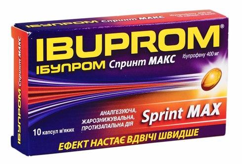 Ібупром Спринт Макс капсули 400 мг 10 шт