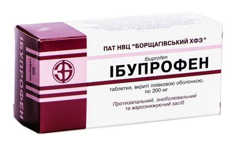 Ібупрофен таблетки 200 мг 50 шт