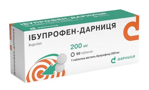 Ібупрофен Дарниця таблетки 200 мг 50 шт