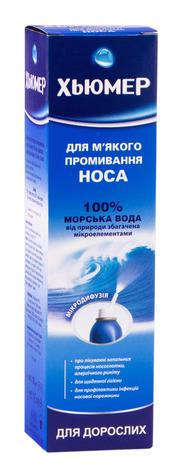 Хьюмер для дорослих спрей назальний 150 мл 1 флакон