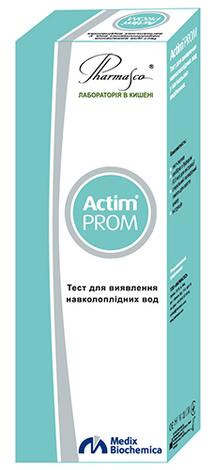 Pharmasco Actim Prom Тест для визначення навколоплідних вод 1 шт