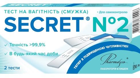 Pharmasco Secret Тест-смужка для визначення вагітності 2 шт