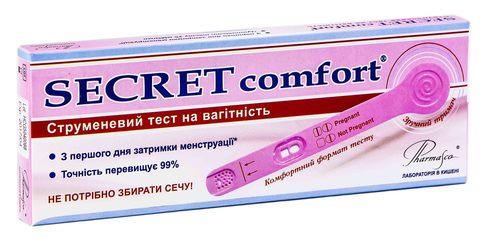 Pharmasco Secret comfort Струменевий тест для визначення вагітності 1 шт