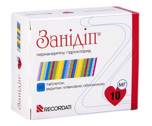 Занідіп  Табл 10 мг н 98