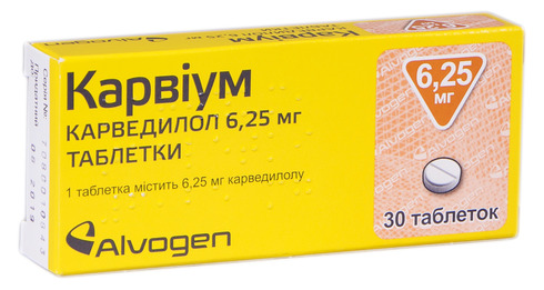 Карвіум таблетки 6,25 мг 30 шт