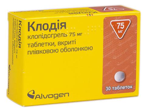 Клодія таблетки 75 мг 30 шт