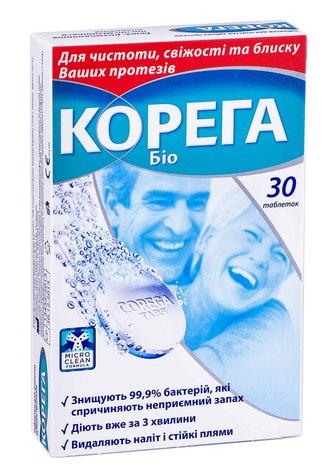 Корега Таблетки для очистки зубних протезів Біо Формула таблетки 30 шт