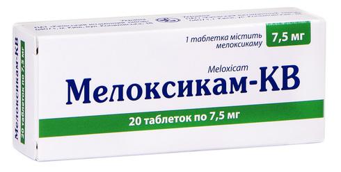 Мелоксикам-КВ таблетки 7,5 мг 20 шт