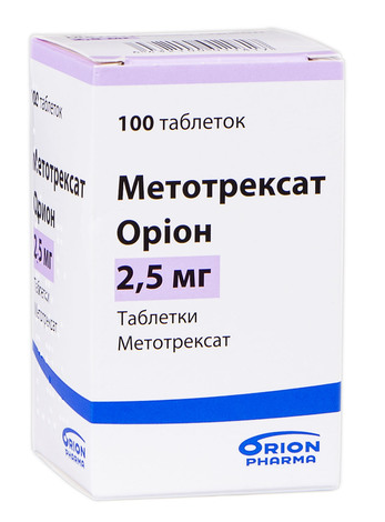 Метотрексат Оріон таблетки 2,5 мг 100 шт