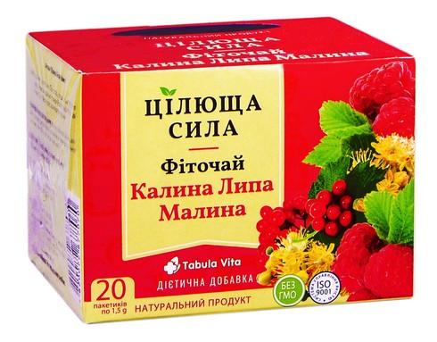 Tabula Vita Цілюща сила Фіточай Калина Липа Малина 20 пакетиків