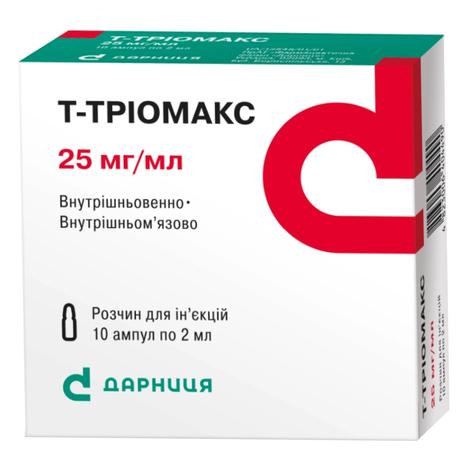 Т-тріомакс розчин для ін'єкцій 25 мг/мл 2 мл 10 ампул