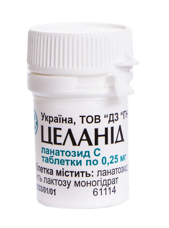 Целанід таблетки 0,25 мг 30 шт