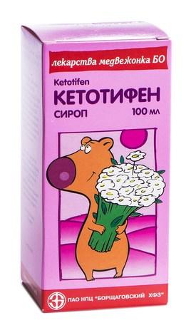 Кетотифен сироп 1 мг/5 мл  100 мл 1 флакон
