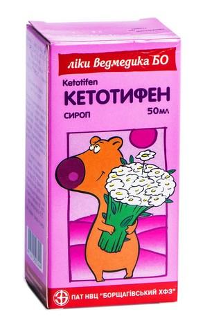 Кетотифен сироп 1 мг/5 мл  50 мл 1 флакон
