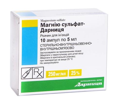 Магнію сульфат  розчин для ін'єкцій 25 % 5 мл 10 ампул