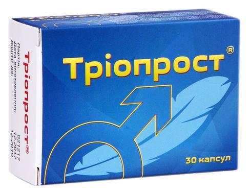 Тріопрост капсули 30 шт